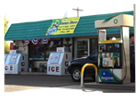 R Corner Store - Rib Lake, WI